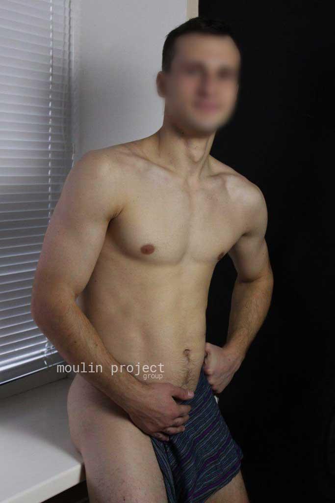 Marko gay massage